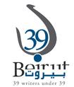 B39finallogo_web