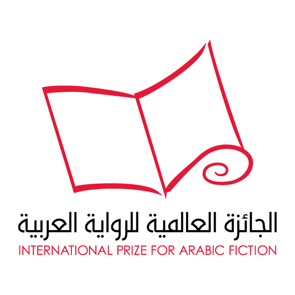 5 Participants in International Prize for Arabic Fiction's 'Nadwa 2015'