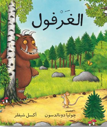 the gruffalo story book pdf