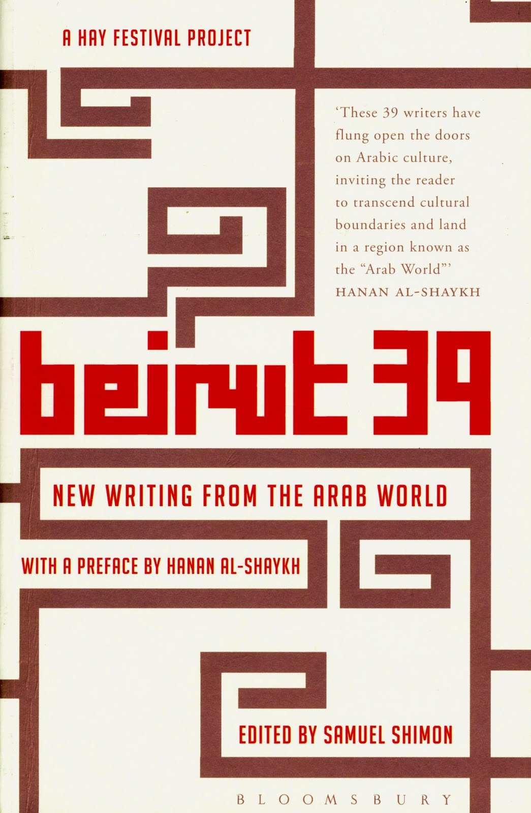 Poetry Writers In English In Beirut