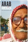From the film Arab in America.
