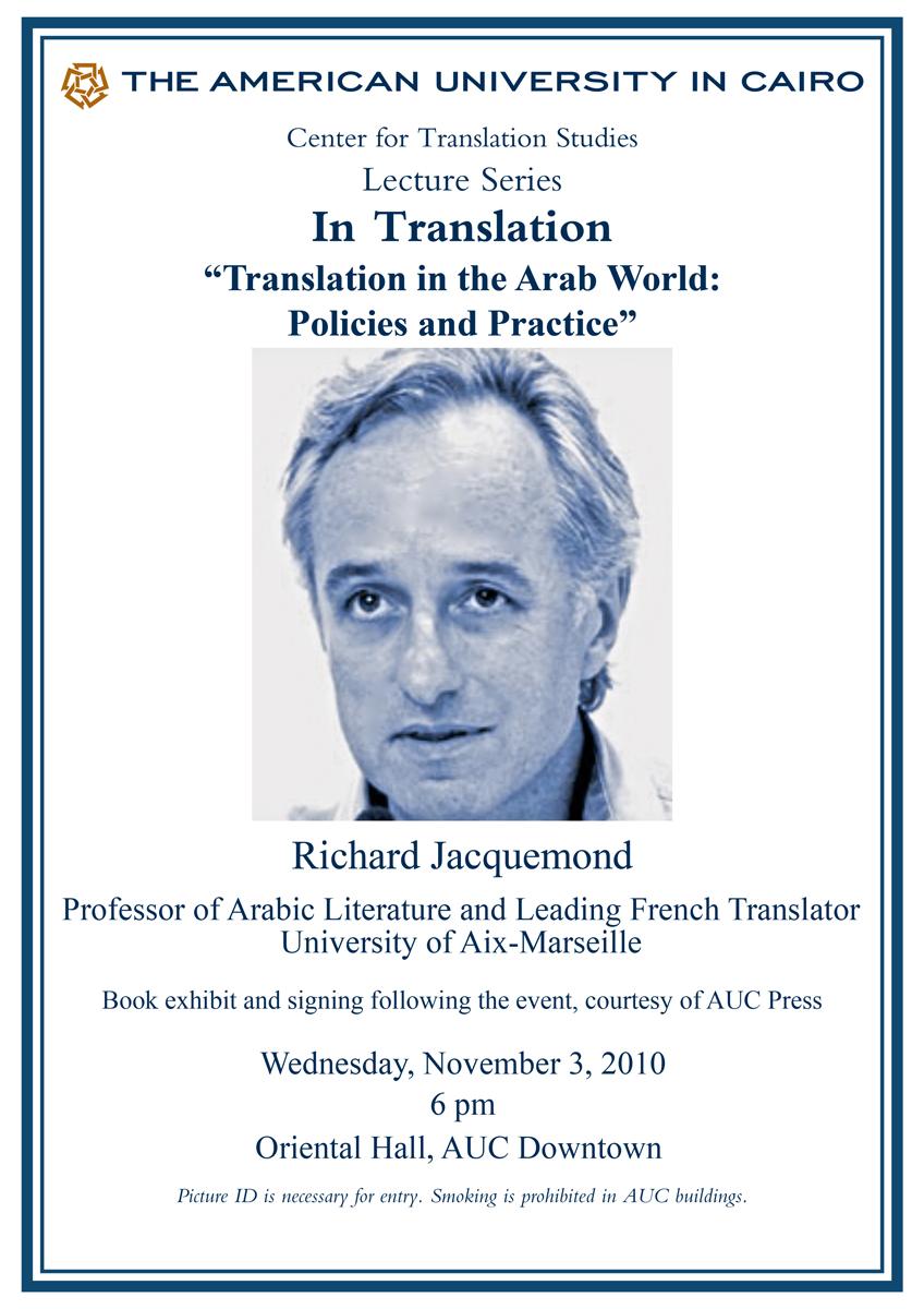 French-Arabic Translator Richard Jacquemond to Speak at AUC