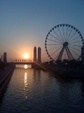"Photo, ""sun sets on Sharjah Book Fair,"" borrowed from Lisa Dempster's blog."