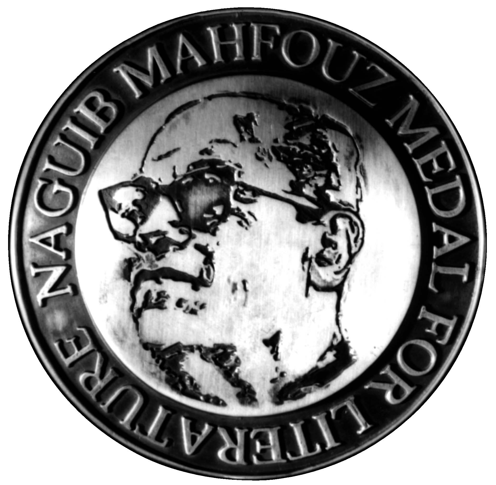 No Award in 2019: Naguib Mahfouz Medal for Literature