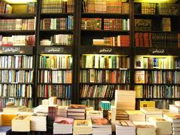 Which Books 'Should' Be Translated from Arabic to English? – ArabLit