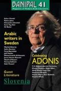 """Banipal has devoted a large section of its current issue to brief """"appreciations"""" of Adonis. There is a funny shot of Adonis in a cowboy hat."""