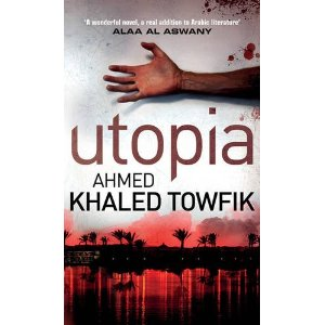 Ahmed Khaled Towfik's 'Utopia' to Be Made into Big-budget Film