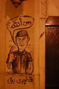 """Visual and literary arts enter the contested space where a nation defines """"Tahrir."""""""