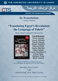 Language of Tahrir V4 Draft