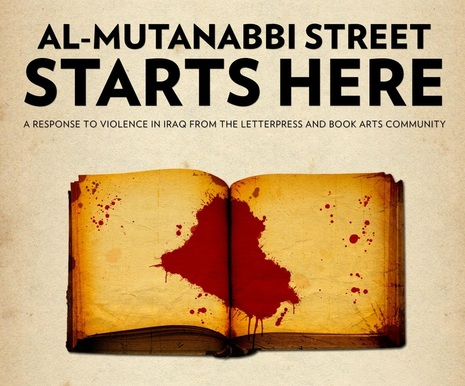Full Schedule of Cairo's 'Al-Mutanabbi Street Starts Here' Events