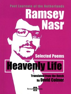 heavenly-life-by-ramsey-nasr