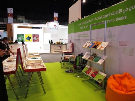 "The ""Made in UAE"" stand displaying seven picture books that are the result of a joint workshop project of UAEBBY and the Goethe-Institut. Photo credit: MLQ."