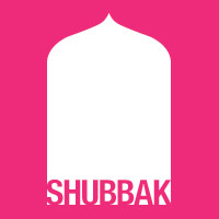 At Shubbak Festival 2015: The Rise of Arabic Literature in English?