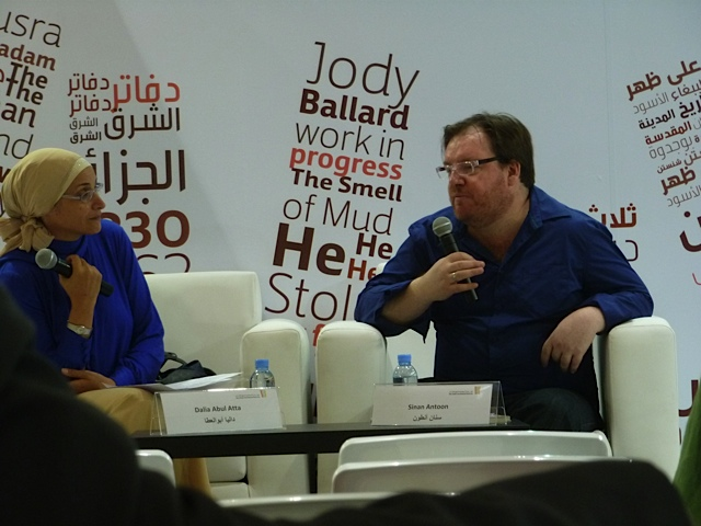 "Iraqi novelist Sinan Antoon speaking about his International Prize for Arabic Fiction-shortlisted novel ""Hail Mary."""