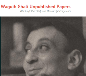 ghali_papers