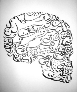 "A verse from the poem ""8th Son"" by Syrian poet Golan Haji is written once in the Diwani Jali Arabic calligraphy script to create the image of a human skull in profile. More: http://everitte.org/2012/01/13/8th-son-the-skull-of-my-father/"