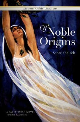 Of-Noble-Origins-Khalifeh-Sahar-9789774165429