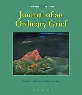 thumb_JournalofanOrdinaryGrief_forweb
