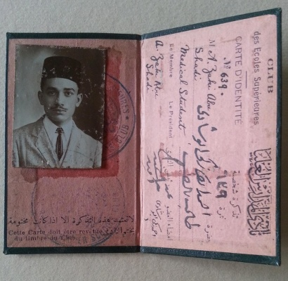Abushady's student ID card, from Medical School in Cairo.