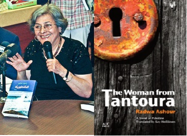 At the launch of The Woman of Tantoura, 2010.