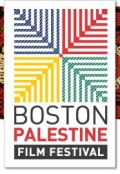 boston-palestine-film-fest-header