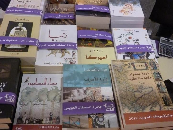Books from the Dar al-Adab stand. Photo credit: Kate Kasimor.