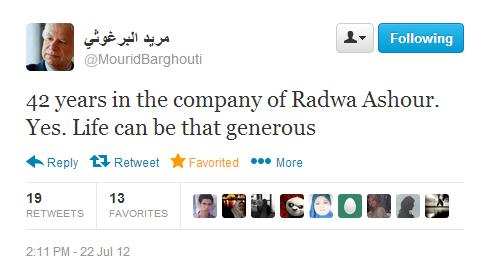 radwa_ashour