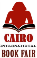 Cairo-International-Book-Fair-2