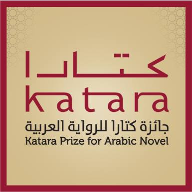 Thus Far, 220 Reported Entries for New $200K Katara Novel Prize