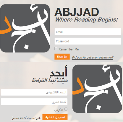 Abjjad: An Arabic Social Network for Books with a Big Vision