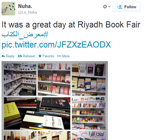 riyadh_book_fair_greatday