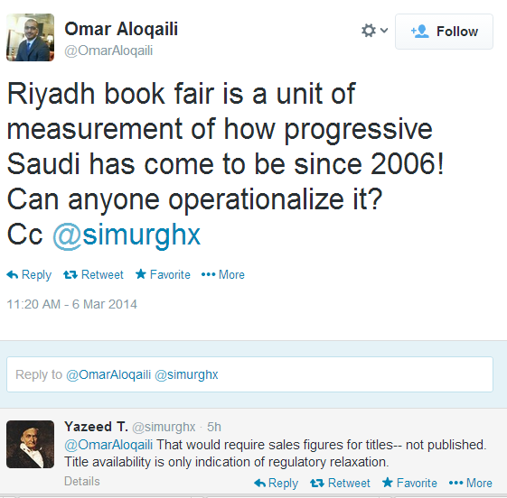 riyadh_book_fair_progressive
