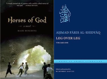 'Leg Over Leg,' 'Horses of God' Both Finalists for 2014 Best Translated Book Award