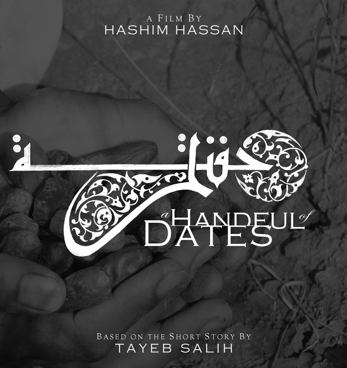 an analysis of salih in the story a handful of dates Submission date: 15th december 2016  28 summary of the flood story in the  bible   to give a new start to life on the earth from a handful of lives those  survived the flood but human  surah hud also aligns here as the surah says.