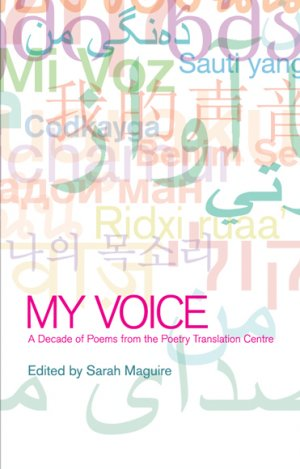 Three Readings by Al-Saddiq Al-Raddi to Mark Launch of 'My Voice'