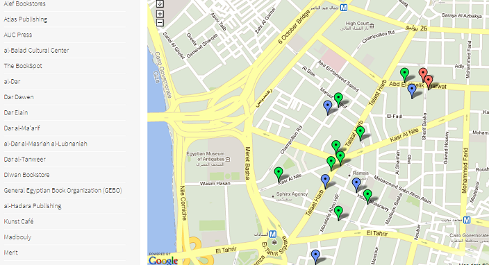 CairoBookStop: New Website Aims to Map Cairo's Book Scene