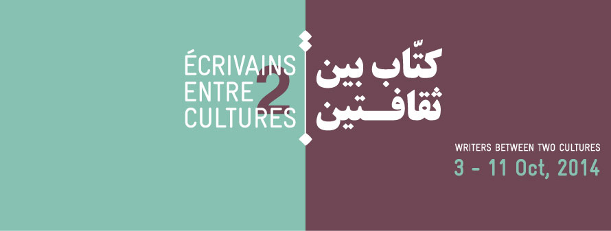 Starting Tomorrow in Beirut: 'Writers Between Two — Or More — Cultures'