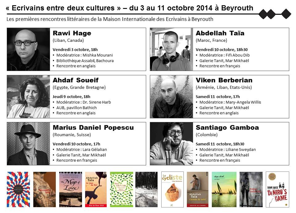 October 2014: Global Arab and Arabic Literary Events Calendar
