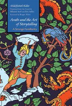 arabs-art-storytelling