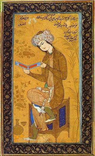 Persian miniature by Reza Abbasi, 1625-6. OK, not Arab, but it is a young person reading.