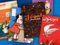 sawwaf-comics-in1