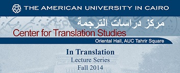 Frosty Utopias, Bilingualism on Stage, and More from Cairo's Center for Translation Studies