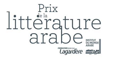 Six Novels Make 2014 'Prix de la Littérature Arabe' Shortlist