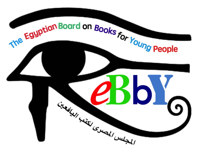 Egyptian Board on Books for Young People Reinventing Itself