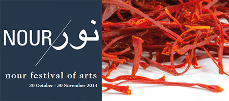 November 2014: Global Arab and Arabic Literary Events Calendar