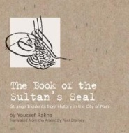 sultan_sm