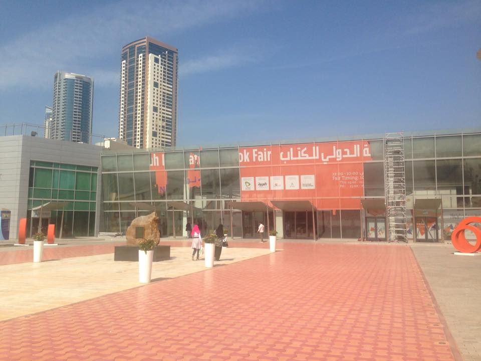 Sharjah Book Fair in Numbers: 1.47 Visitors, $48.5 Million in Sales