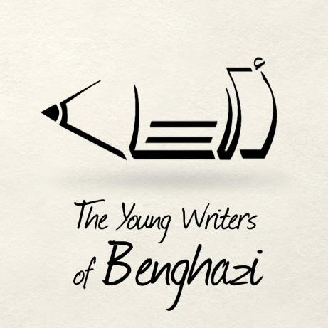 The 'Young Writers of Benghazi' and Other Hopes for a Literary Scene Under Siege