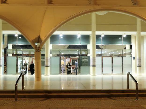 The Al Ain Convention Centre.