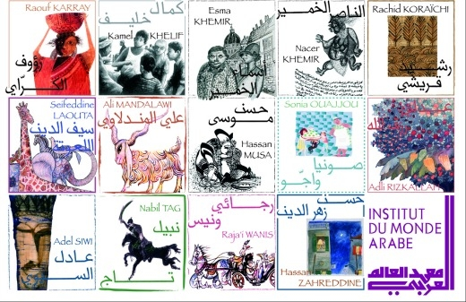December 2014: Global Calendar of Arab and Arabic Literature Events